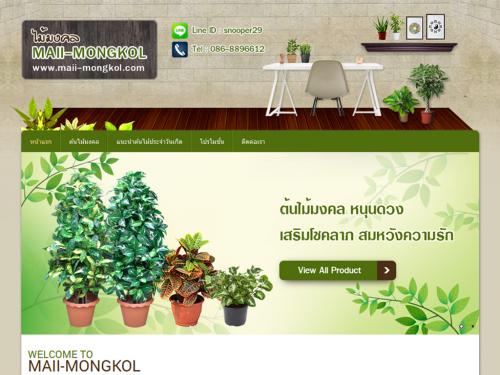 เว็บไซต์ สัตว์เลี้ยง / การเกษตร / ธรรมชาติ / สิ่งแวดล้อม