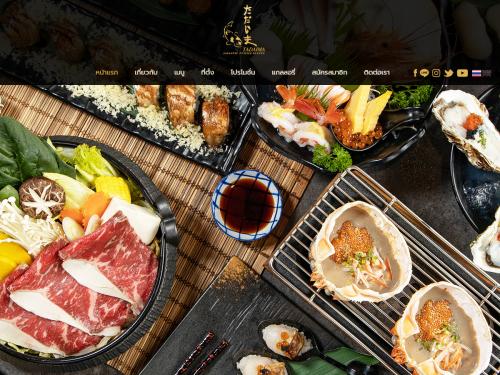 เว็บไซต์ อาหาร / สุขภาพ